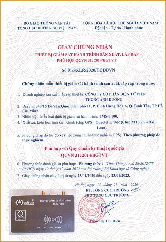 HOP-CHUAN-T100-2023